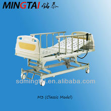 2013 China home care!!! Electric bed