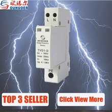 Pv System Arrester 2p 500v Dc Surge Protection Device