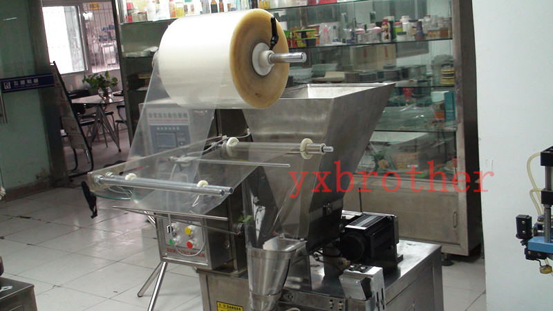 automatic chili pepper milk soybean wheat powder protein powder packing machine