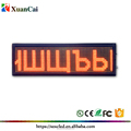 LED bus RS485 communication LED bus scrolling text image DISPLAY screen