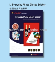 Quality Audited Factory Sell Directly 135g A4 Glossy Inkjet Self-adhesive Photo Paper