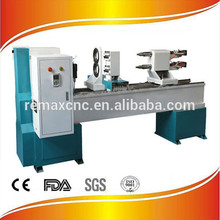 Remax-2030 high quality wood lath Wood Turning Lathe Manufacturers Two Axises and Single Blade Machine