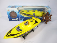 Newest Radio Control Boat RC Yacht Kid toys