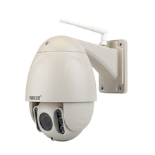 WANSCAM HW0045 1280*1080 2MP 5x Zoom PTZ Wifi Outdoor Dome IP Camera IR 80M 16GB SD Card