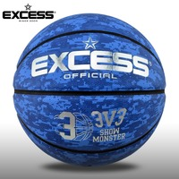 China Manufacture Size 7 PU Laminated Basketball