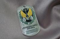 Russia company logo dog tag