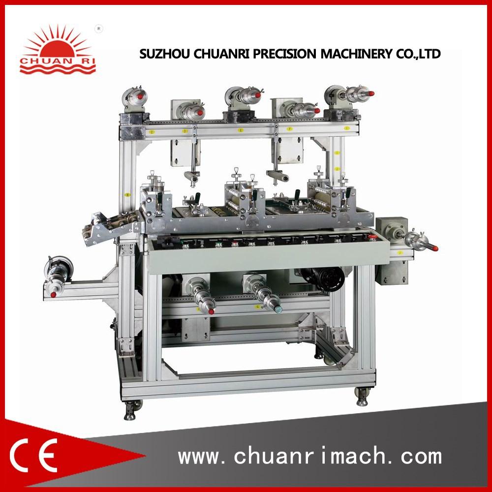 buy laminating machine