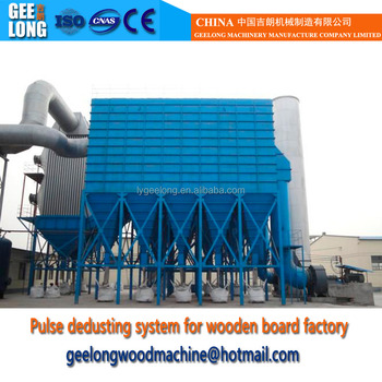 Cylone dust collector for plywood production line
