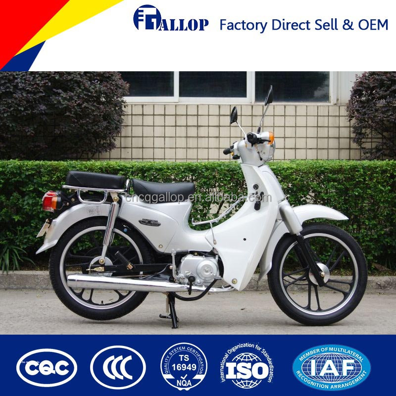 70cc china motorcycle docker
