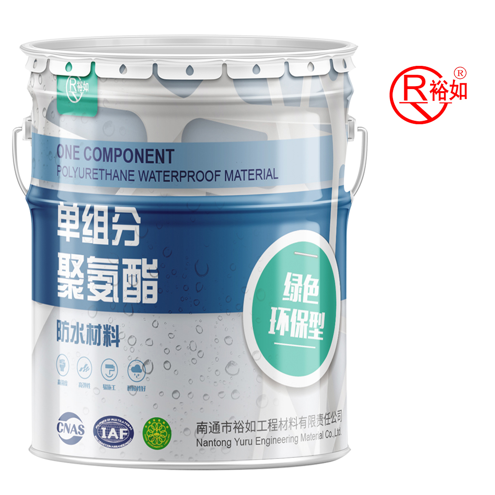Single component PU liquid polyurethane waterproofing membrane coating