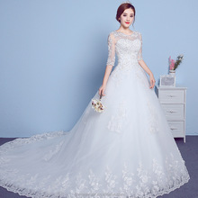 1001 Long Tail Ball Bridal Gown Wedding Party Dress With Sleeves