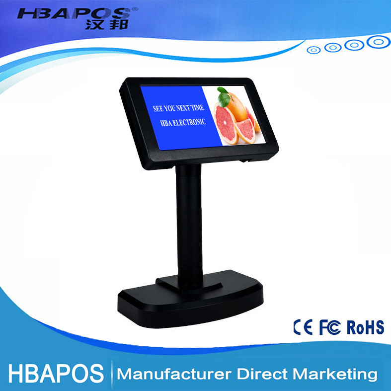 HBA-LCD700 Alphanumeric POS LCD Pole Customer Display for Fast Food Store