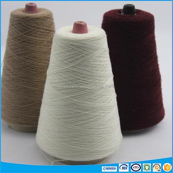 knitting machine yarn suppliers