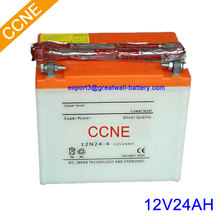 12V 24AH JIS dry charge car battery with cheap price 26A19R / 12N24-4