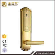 High quality motel magnetic swipe card door lock