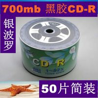 Free sample DVD-R 16X A GRADE in cake box package with banner and top label