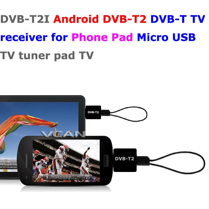 DVB-T2I Android DVB-T2 DVB-T mini dvb-t usb stick digital tv receiver for Phone Pad Micro USB TV tuner