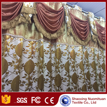 Perfect durable best quality curtain bedroom curtain
