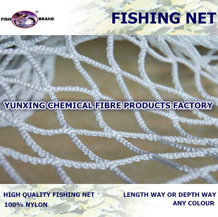 manufactures of polyester/nylon knotless (rachel) fishing net
