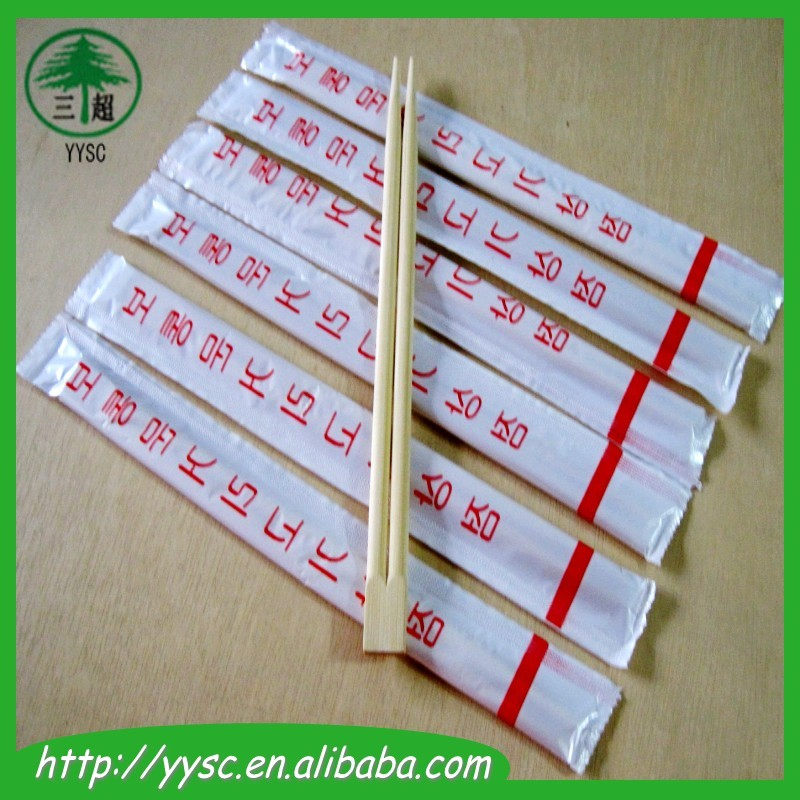 Disposable Customized Bamboo Korean Chopsticks