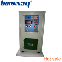 Boreway second hand welding machines for sale