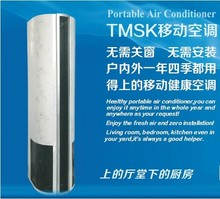 The Latest Portable Air Conditioner ,Keeping you cool or warm wherever you go