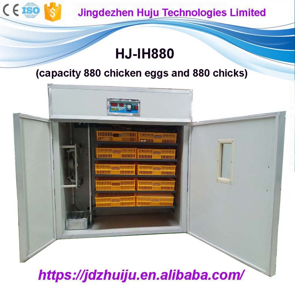 Incubator & hatcher combined machine/egg hatching machine (capacity 880 chicken egg ) HJ-IH880