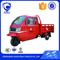 King of loading 300cc closed cabin cargo three wheel motorcycle for adults