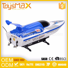 In Stock Cartoon Remote Control Fishing Boat For Sale