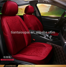 Modern design plastic seat cushion
