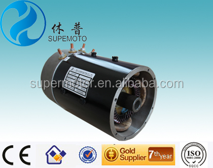 electric car dc motor/engine
