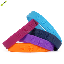 Wholesale from China manufacturer popular embossed single color silicone wristbands for any occasion