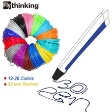3D printer pen 175mm abs pla, 3d printing pen cheap