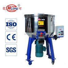 Stainless steel 100kg industrial plastic paint mixer,100% on time shipment