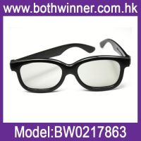 E404 promotional thicken lenses plastic polarized 3d glasses for theater
