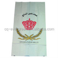 Distributors wanted pp woven bag for 50kg chemical bags