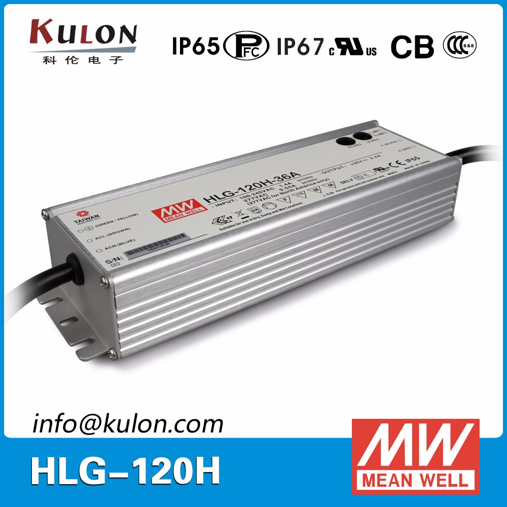 UL listed PFC function HLG-120H-24 waterproof 120w 24V led power supply