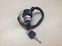 ATV Key Switch #47 for Hensim 50-70 ATV