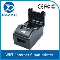 wireless small 400 dot/line and 9 dots matrix printing mini pos receipt printer 76mm