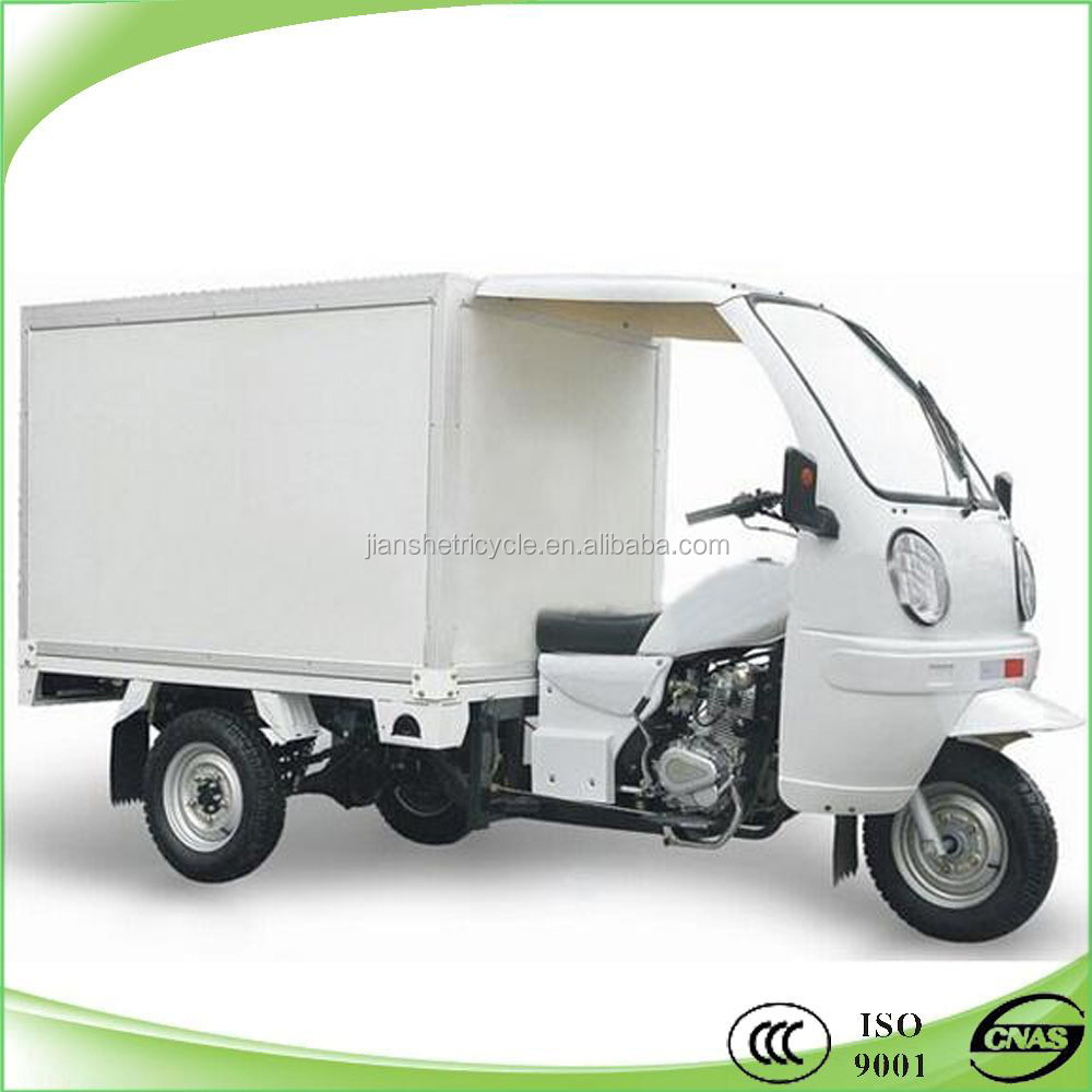 Best new high quality chinese motorcycles three wheeler for sale