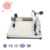 YG 868 A4 Heavy-duty manual guillotine paper cutting machine