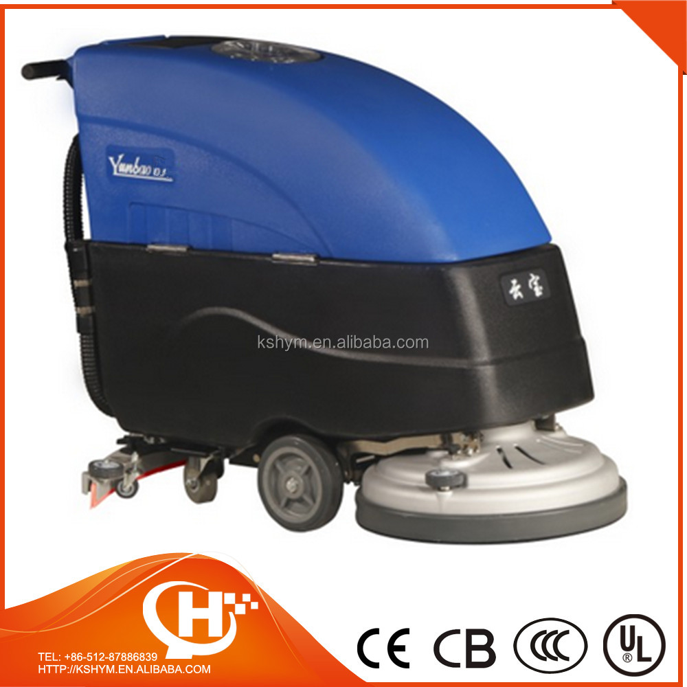 Elctrical wire type carpet and floor cleaning machine