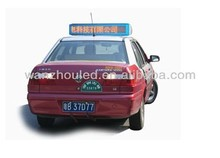 led car window message sign,P6/P7.62/P10 LED message display,