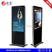 "47"" 50"" 55"" vertical lcd panel stand advertising display with all in one pc"