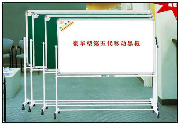 SCHOOL EDUCATION TOOLS--EXCELLENT QUALITY CLASSROOM REMOVABLE BLACKBOARD LT-2173D