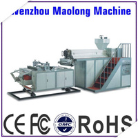 good effect supplier cling film perforating rewinding machines