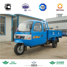 WAW cargo tricycle with closed cargo box from china wuzheng for global customers