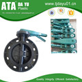 GOLD SUPPLIER 2016 NEW green handle color pvc body pvc butterfly valves good for zoo projects