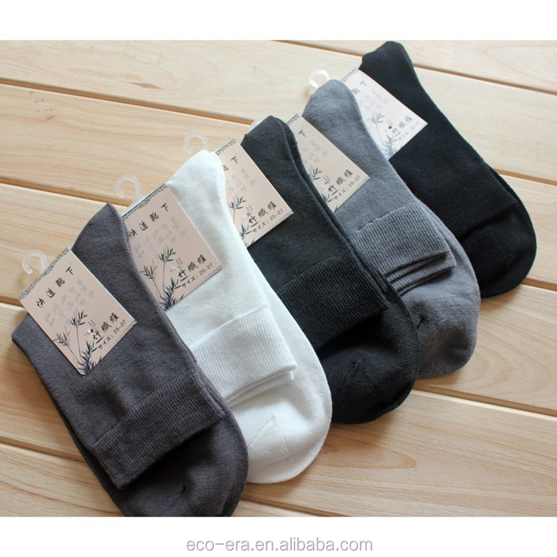 Low MOQ Custom Knit Socks 100% Bamboo Soft Men Socks