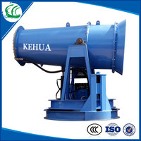 Energy efficient fog cannon spray disinfectant machine